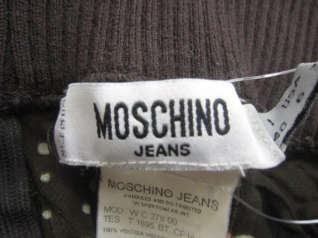 MOSCHINO(モスキーノ)のポロシャツ