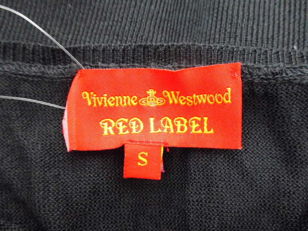 VivienneWestwoodRedLabel(ヴィヴィアンウエストウッドレッドレーベル)のキャミソール