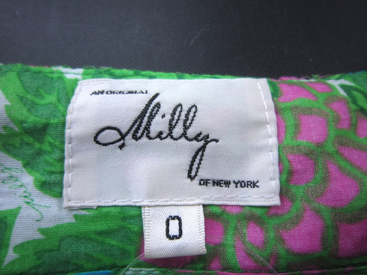 MILLY(ミリー)のキャミソール