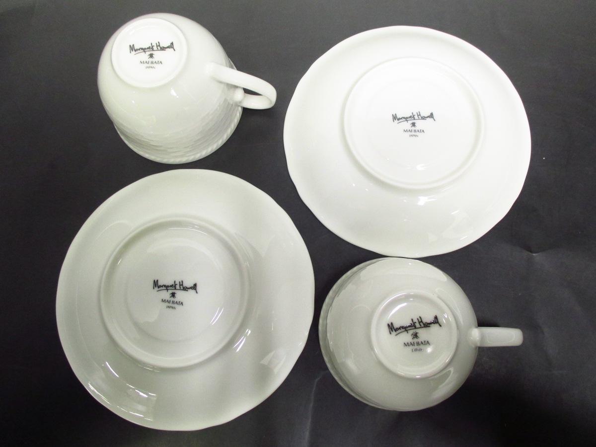 MargaretHowell(マーガレットハウエル)の食器
