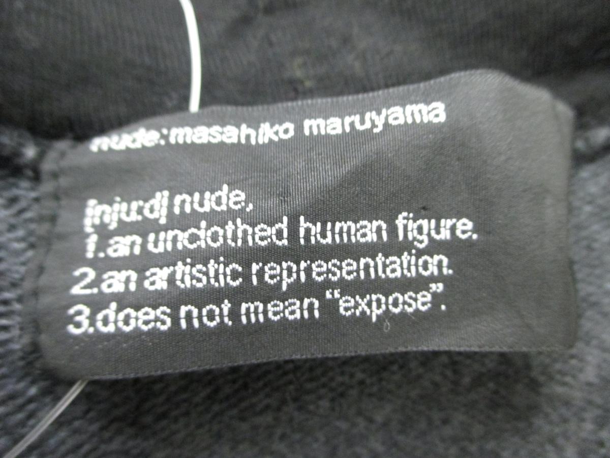 NUDE:MASAHIKO MARUYAMA(ヌードマサヒコマルヤマ)のカーディガン