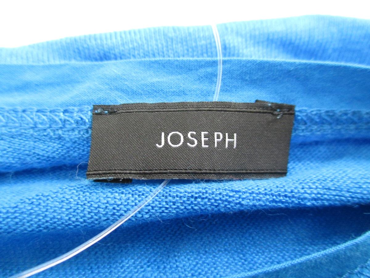 JOSEPH(ジョセフ)のチュニック