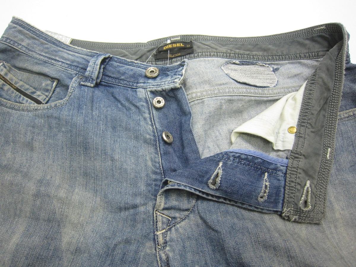 DIESEL BlackGold(ディーゼルブラックゴールド)のジーンズ