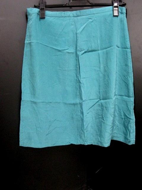 HUMANOID(ヒューマノイド)のスカート