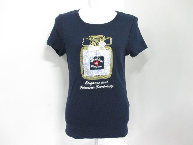 SOOBINIE(スビニエ)のTシャツ