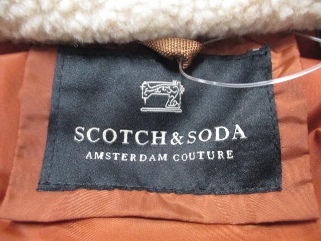 SCOTCH&SODA(スコッチアンドソーダ)のダウンベスト