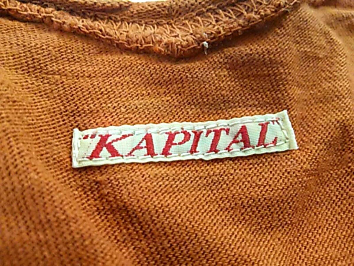 KAPITAL(キャピタル)のチュニック