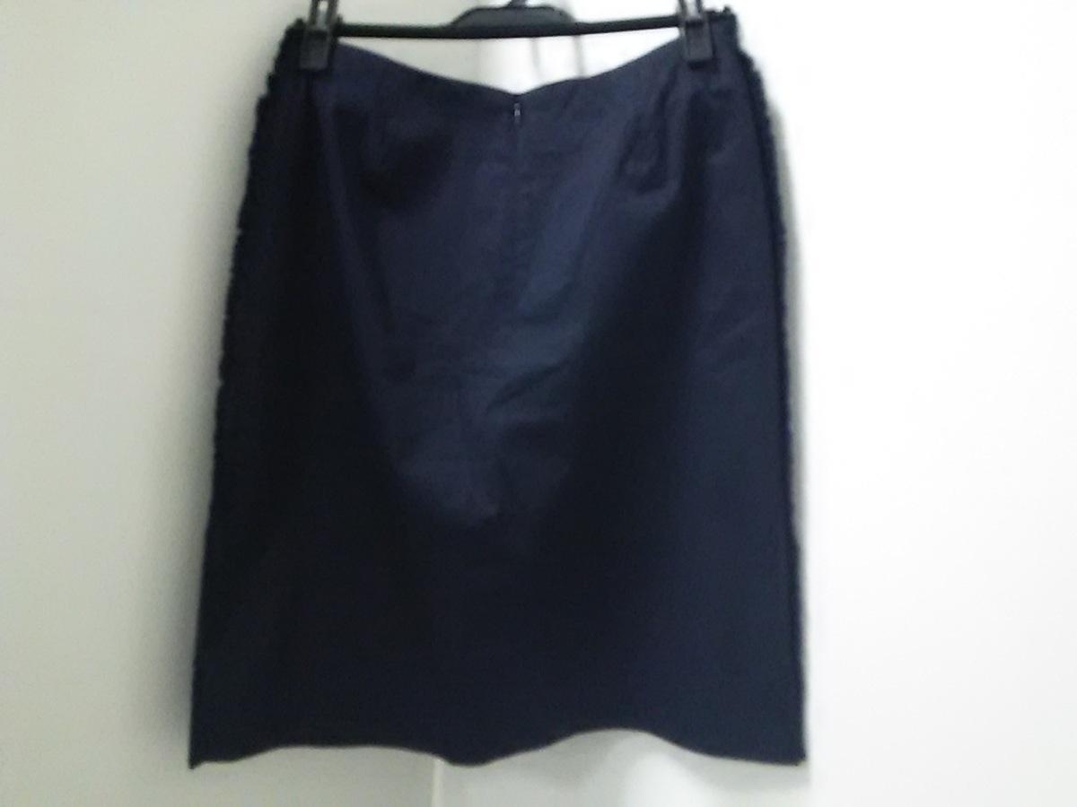 AVATI(アバティ)のスカート
