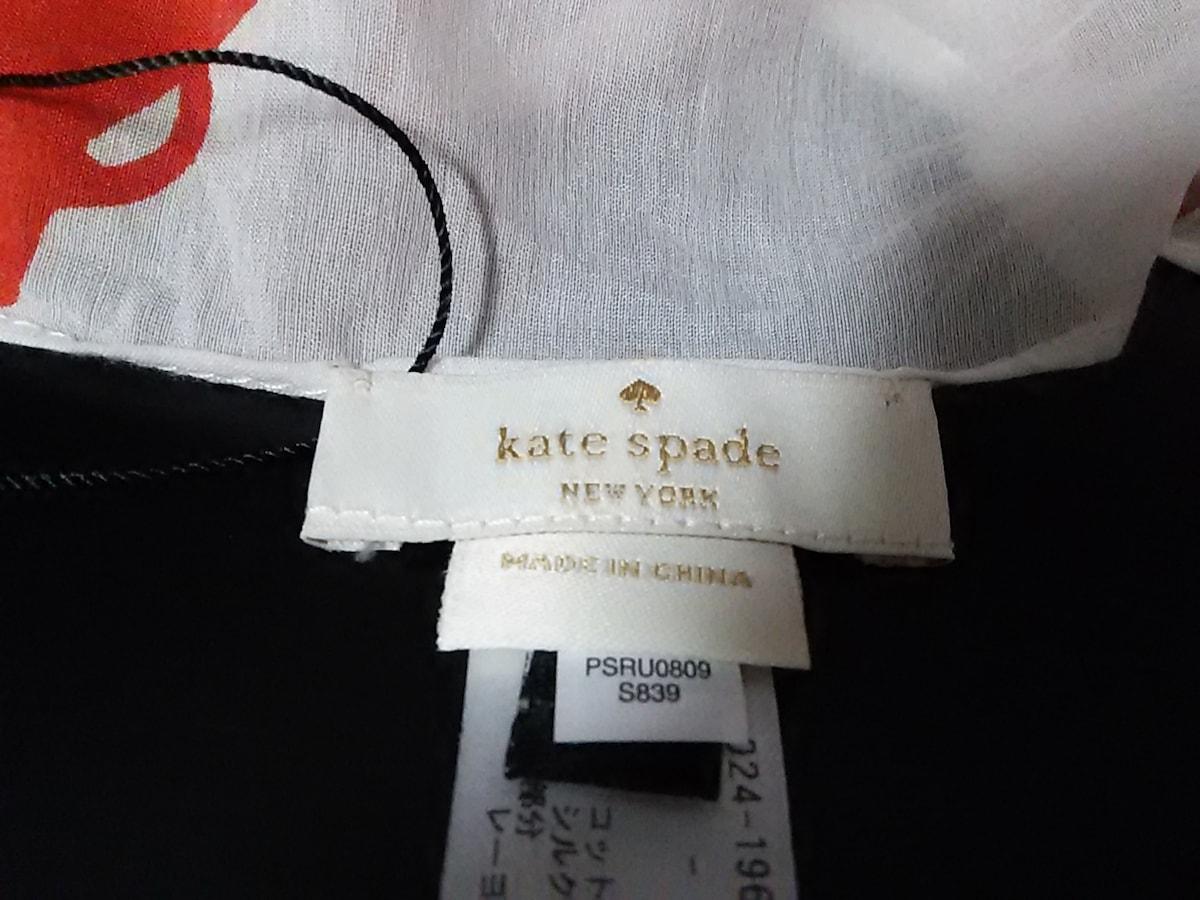 Kate spade(ケイトスペード)のマフラー