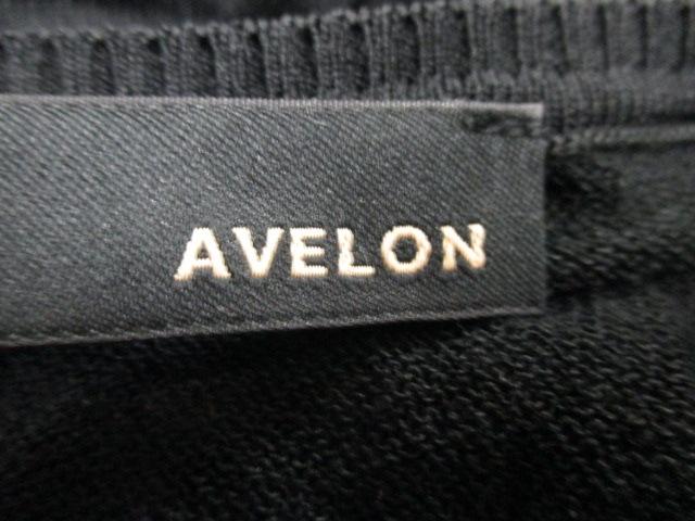 Avelon(アヴェロン)のチュニック