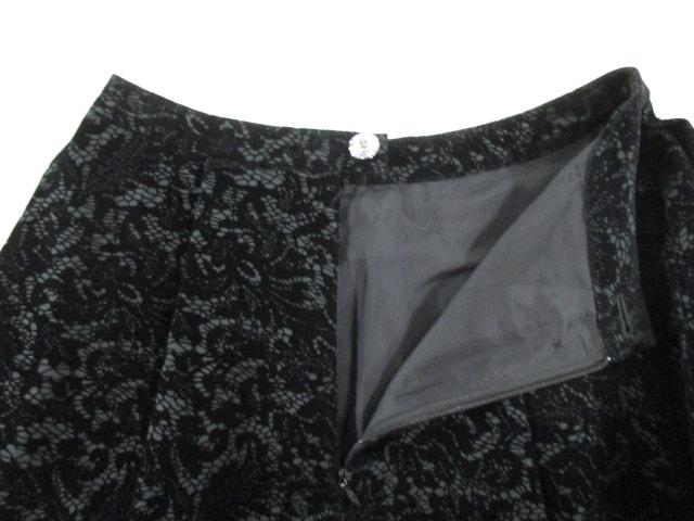 Maglie par ef-de(マーリエ)のスカートセットアップ