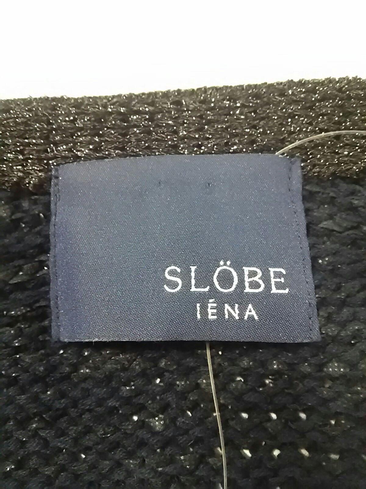 IENA SLOBE(イエナ スローブ)のカーディガン