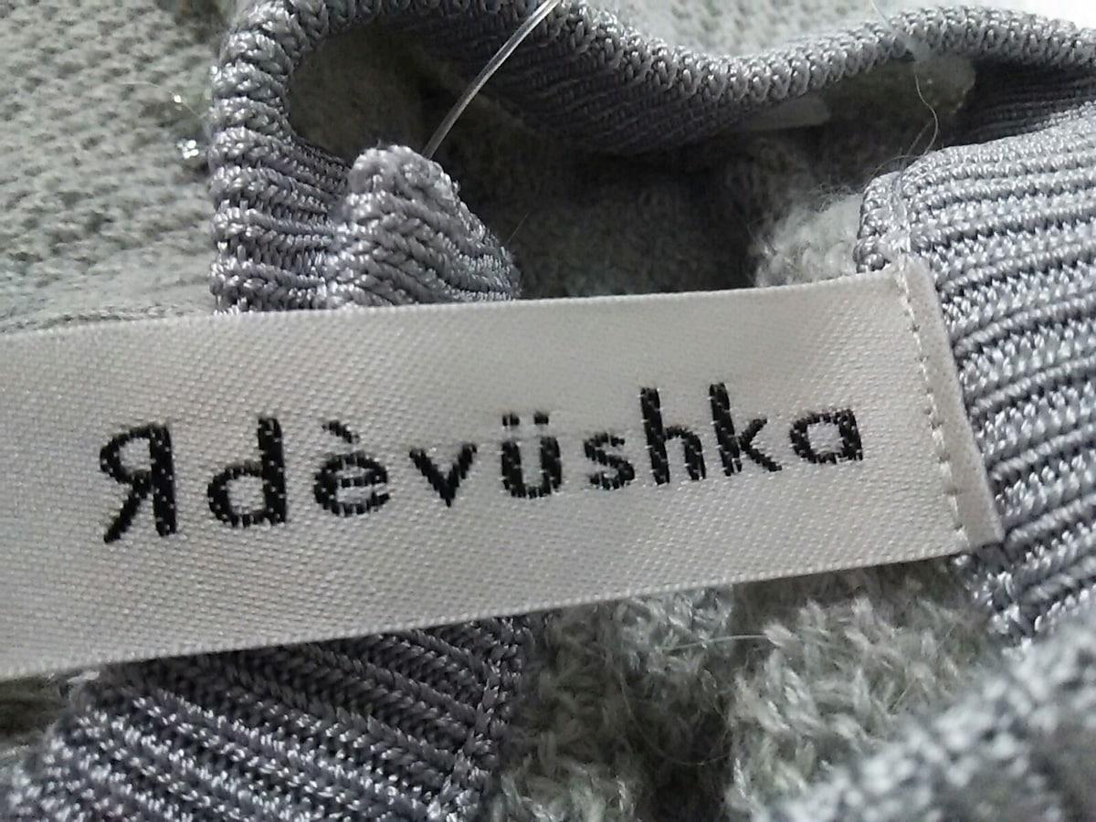 Rdevushka(シェブシュカ)のカーディガン