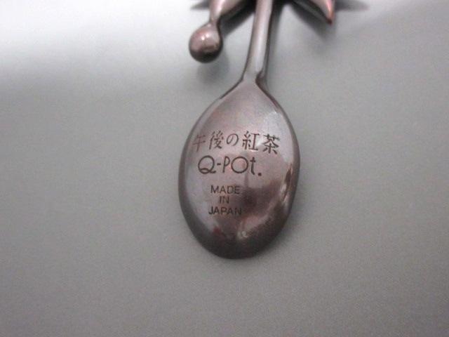 Q-pot.(キューポット)のキーホルダー(チャーム)