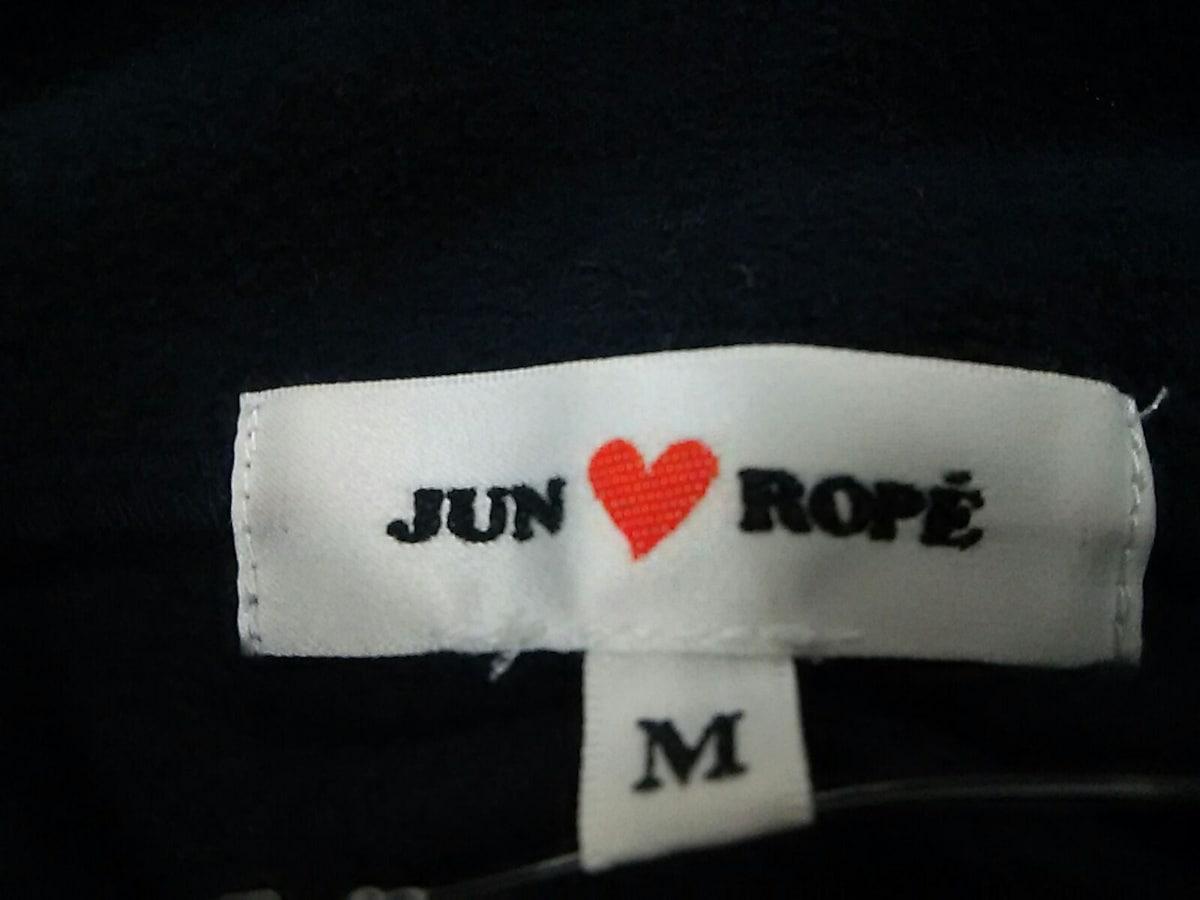 Jun and Rope(ジュンアンドロペ)のパーカー