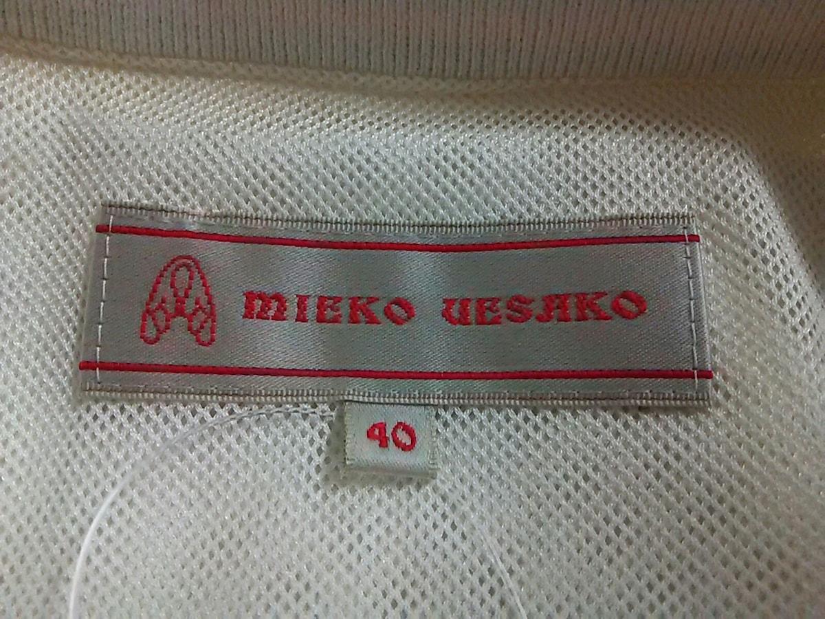MIEKO UESAKO(ミエコウエサコ)のカットソー