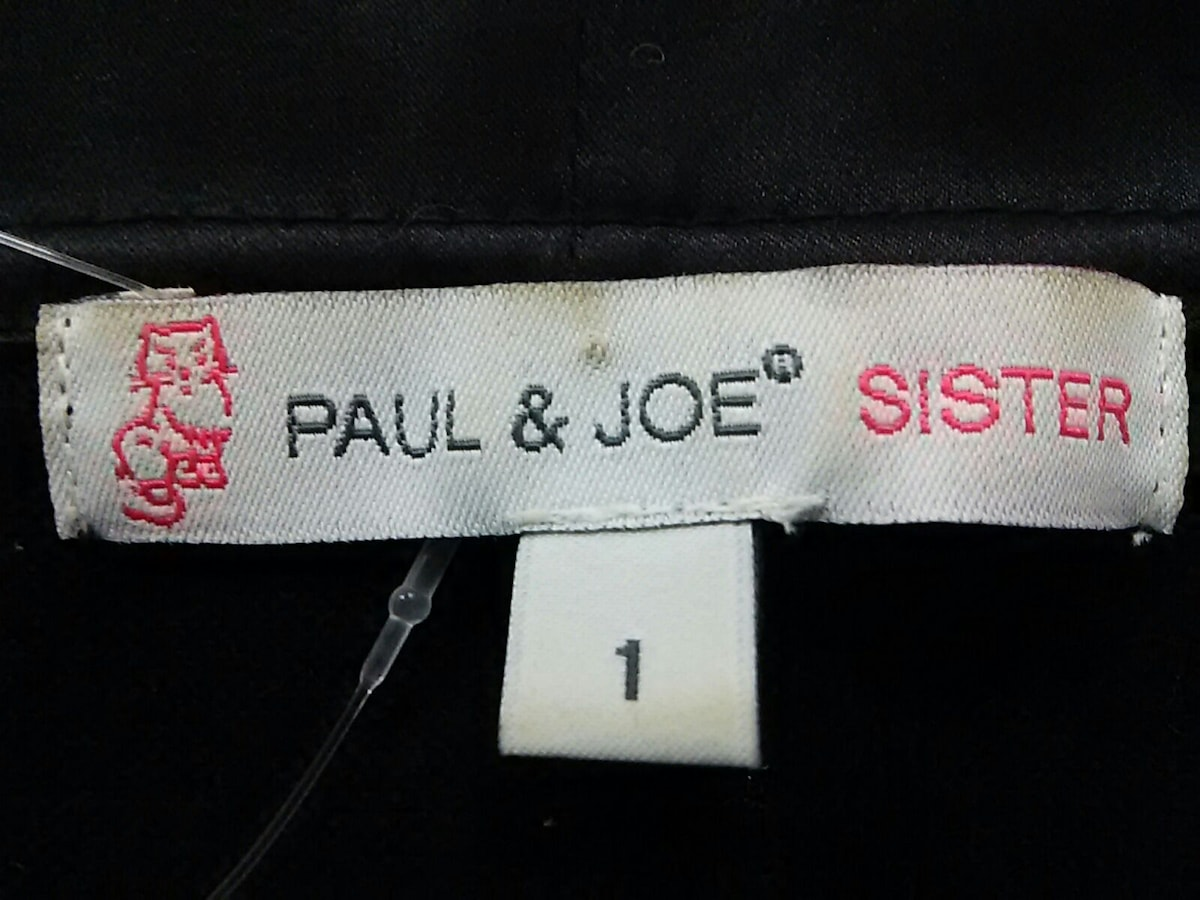 Paul&Joe(ポール&ジョー)のカーディガン