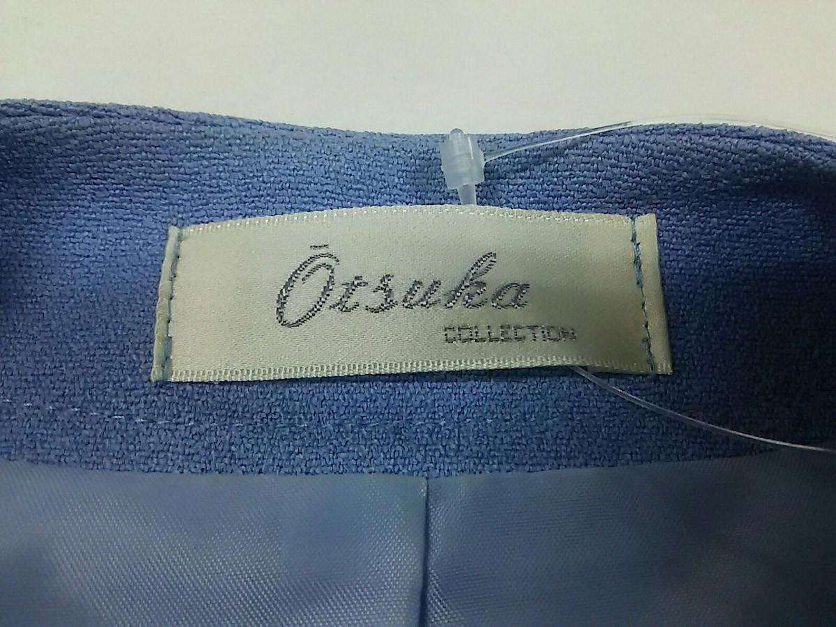 OTSUKA(オーツカ)のスカートセットアップ