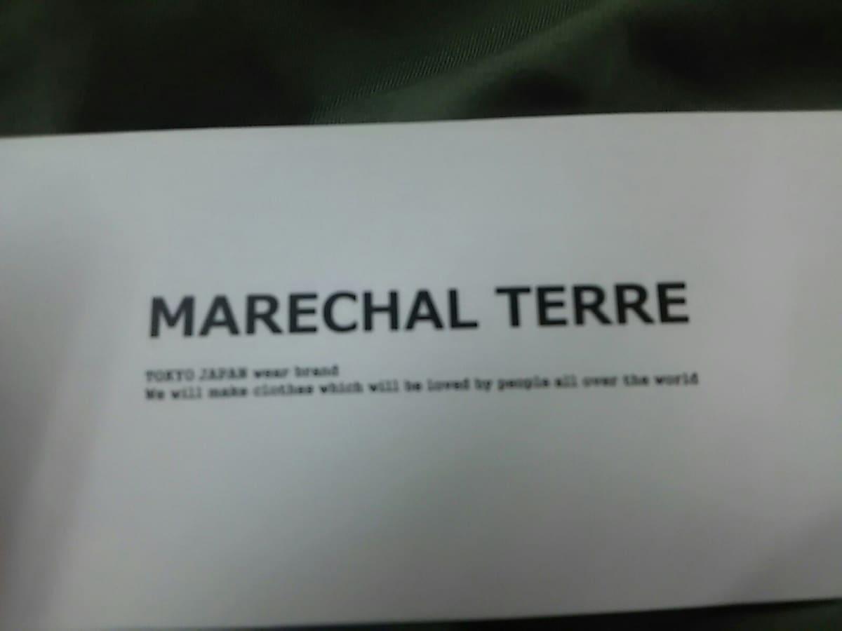 MARECHALTERRE(マルシャル・テル)のパンツ