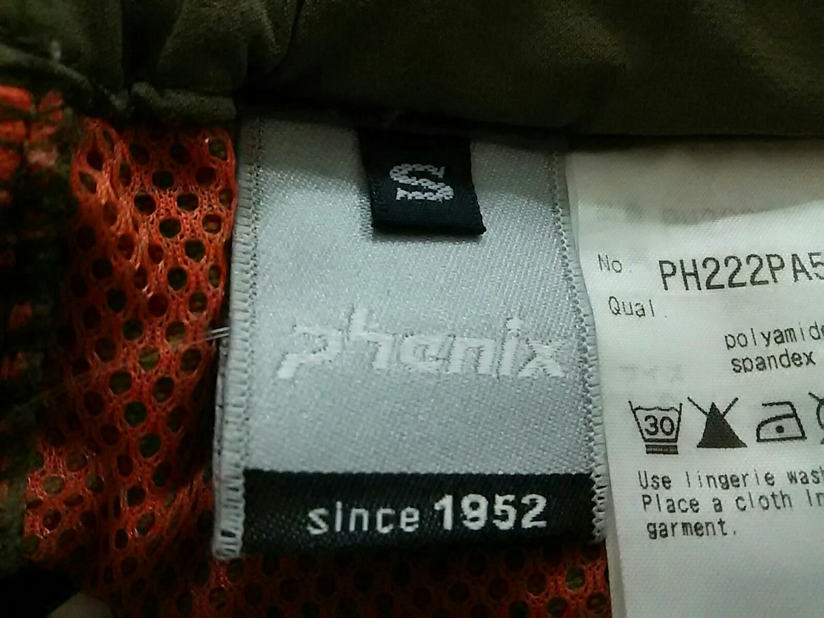 phenix(フェニックス)のパンツ