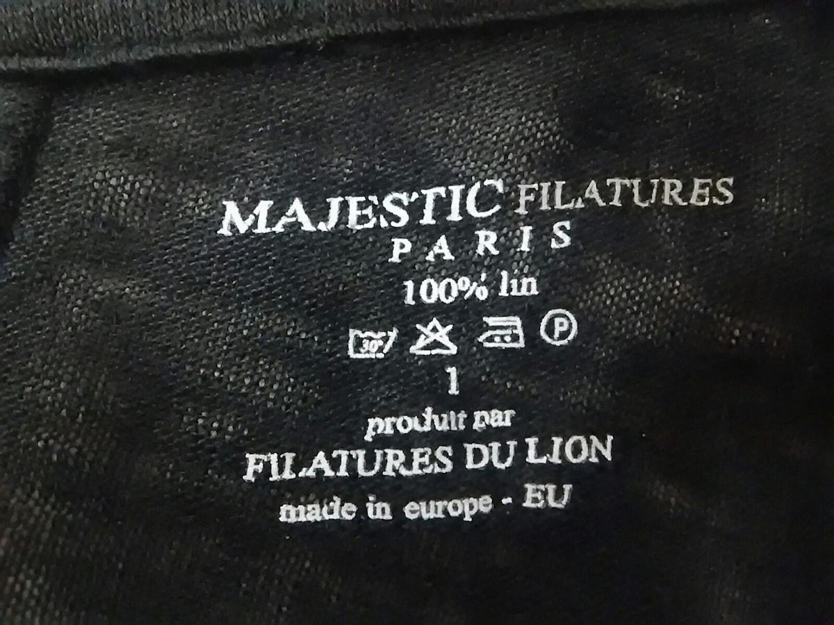 MAJESTIC FILATURES(マジェスティックフィラチュール)のカーディガン