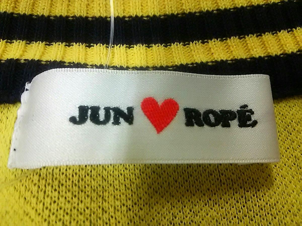 Jun and Rope(ジュンアンドロペ)のブルゾン