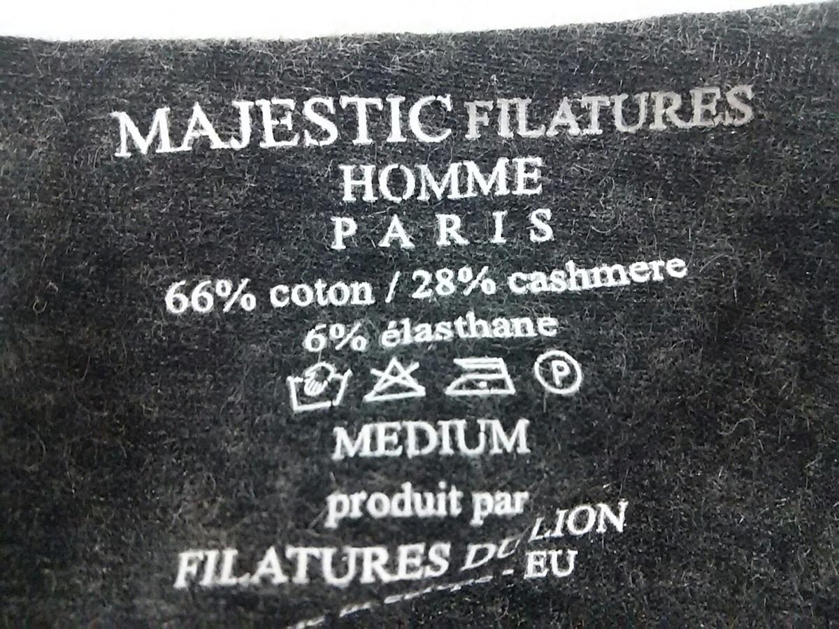 MAJESTIC FILATURES(マジェスティックフィラチュール)のカットソー
