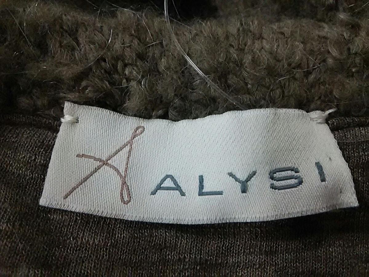 ALYSI(アリジ)のカーディガン
