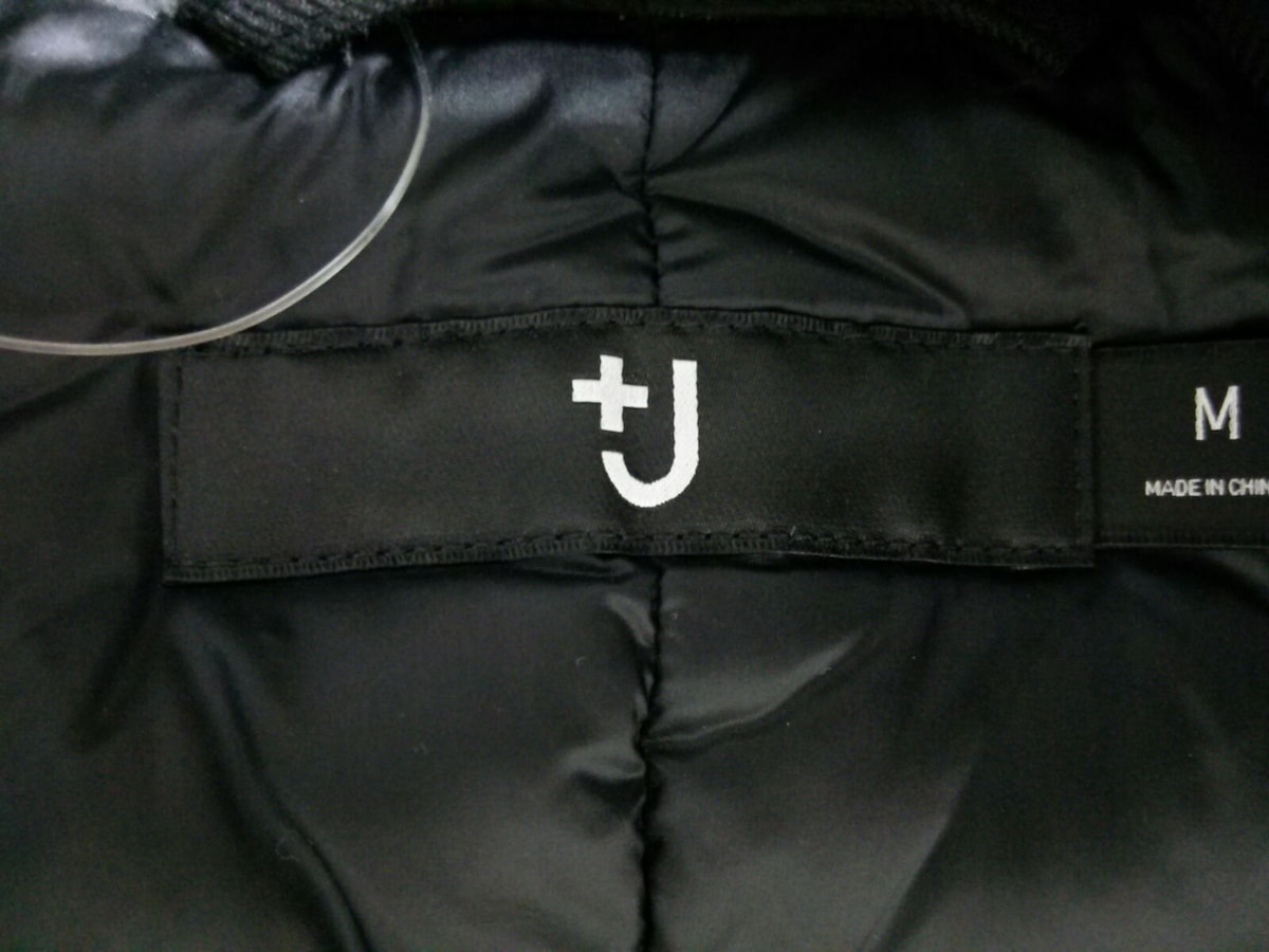 +J(プラスジェイ)のダウンコート