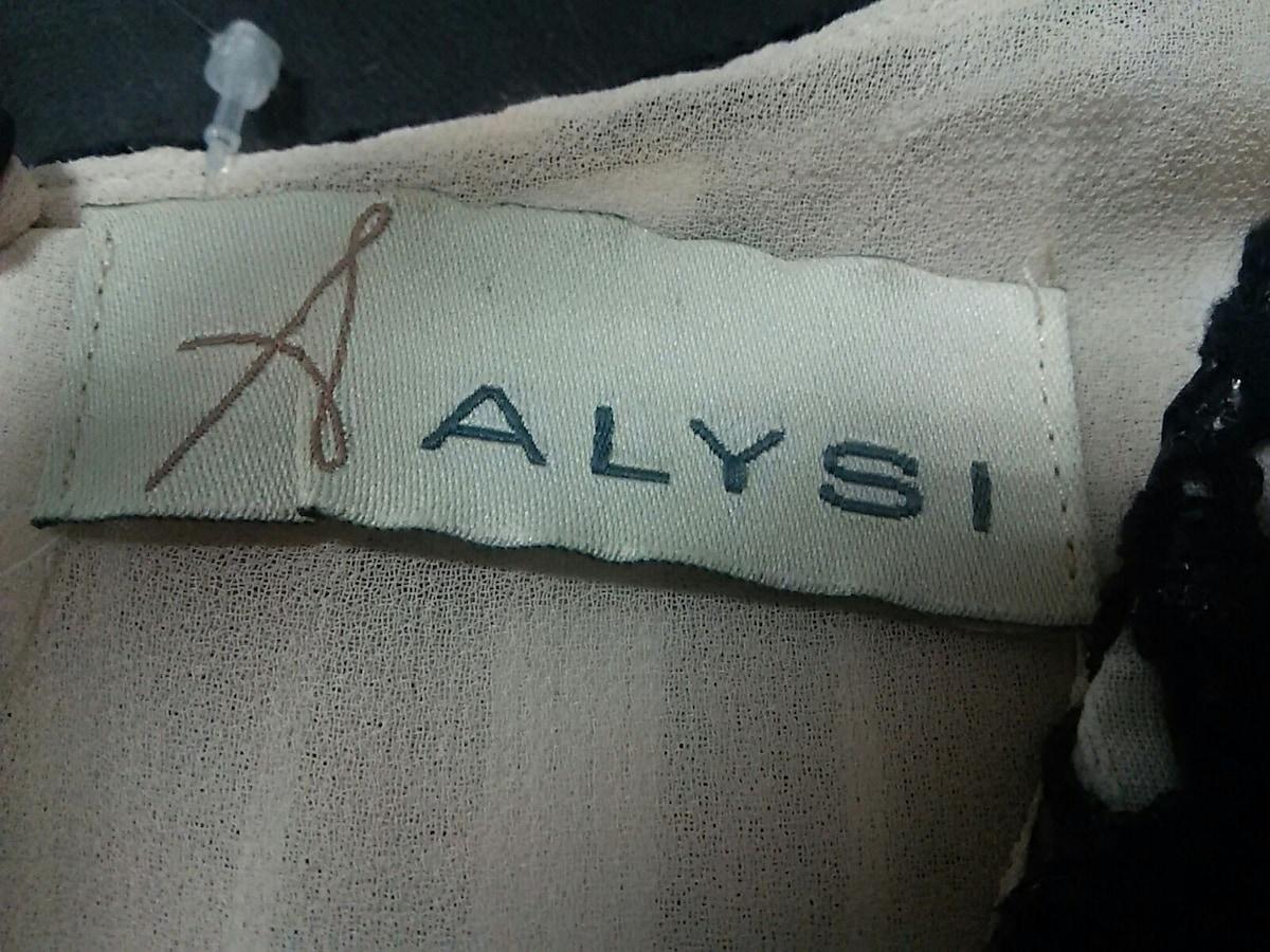 ALYSI(アリジ)のワンピース