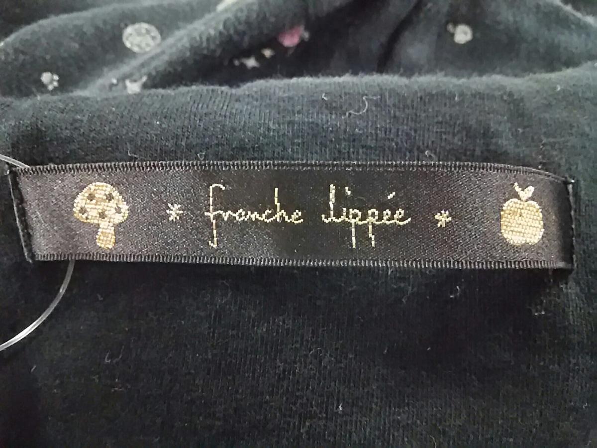franchelippee(フランシュリッペ)のパーカー