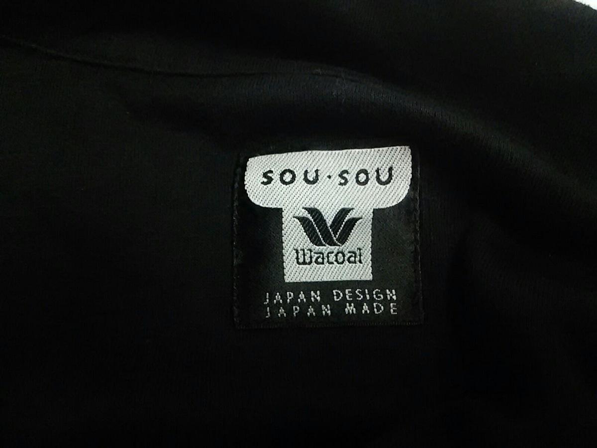 SOU・SOU(ソウソウ)のレディースパンツセットアップ