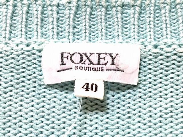 FOXEY(フォクシー)のカーディガン