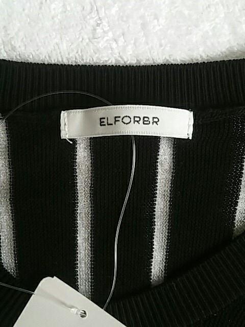 ELFORBR(エルフォーブル)のカーディガン