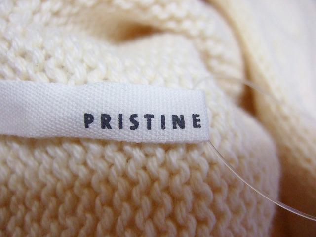 pristine(プリスティン)のワンピース