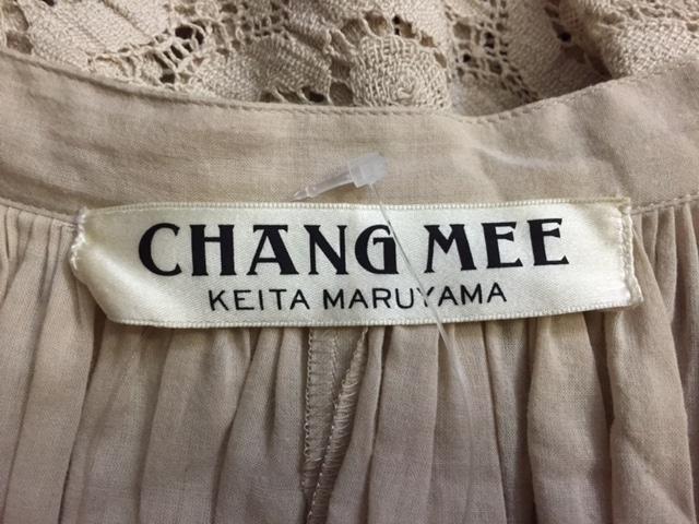 ChangMee(チャンミー)のカットソー