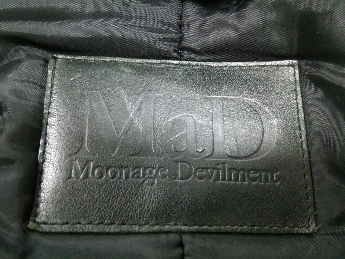 Moonage Devilment(ムーンエイジデビルメント)のコート
