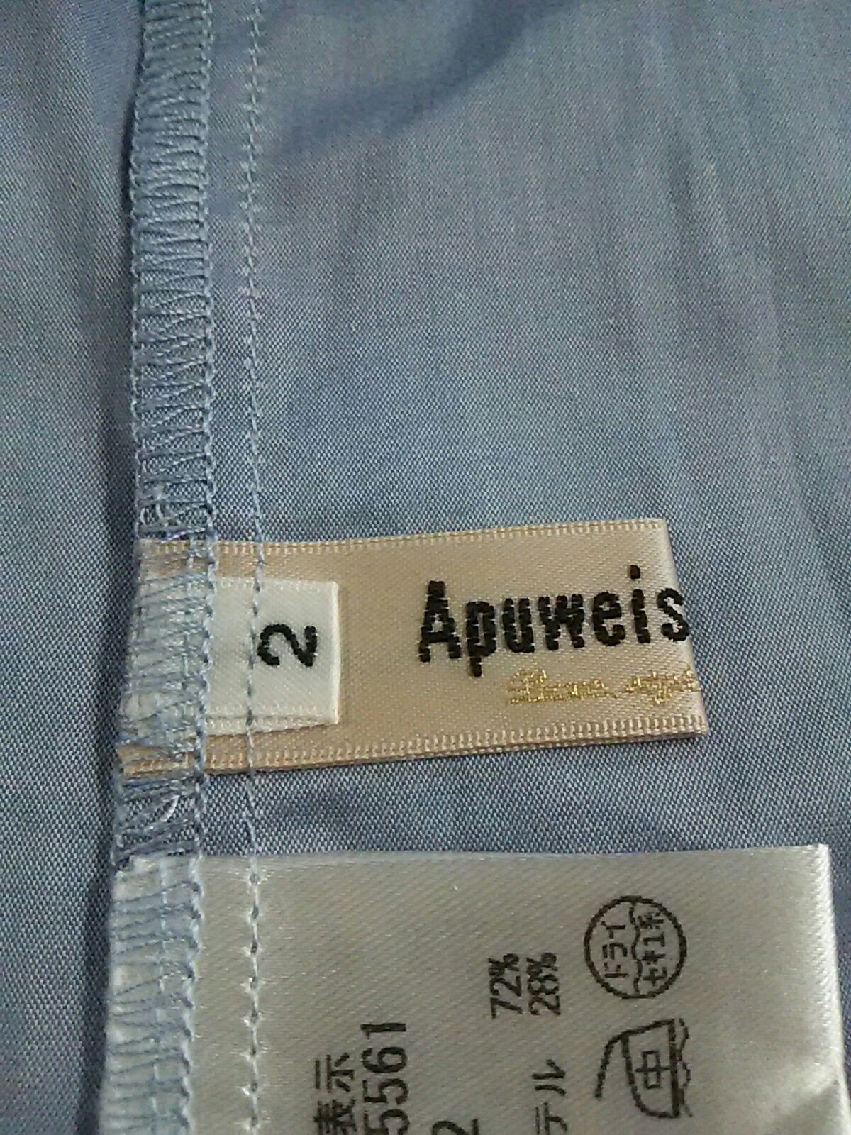 Apuweiser-riche(アプワイザーリッシェ)のスカートセットアップ