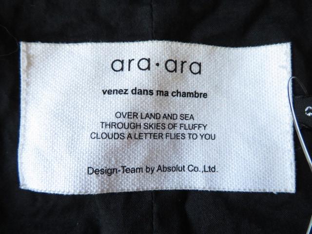 ara・ara(アラ・アラ)のベスト