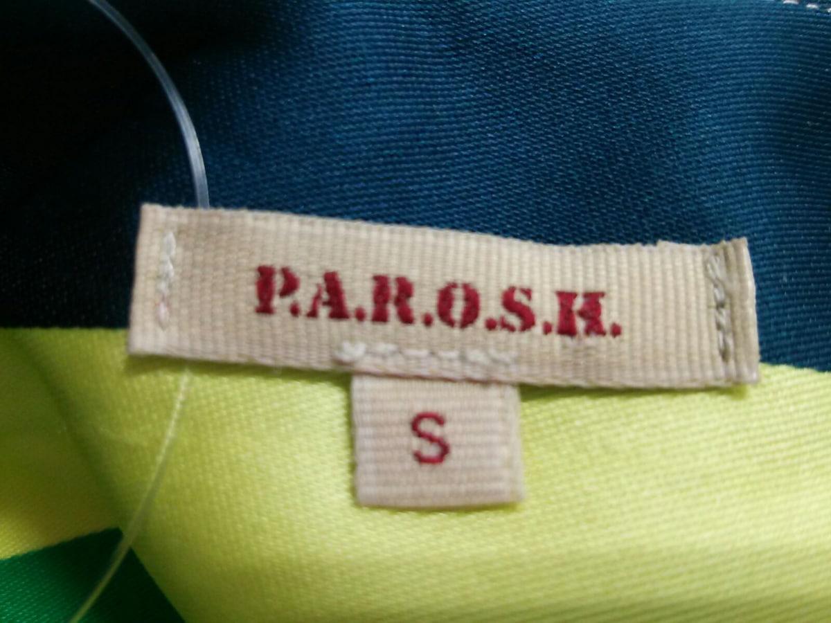 P.A.R.O.S.H.(パロッシュ)のコート