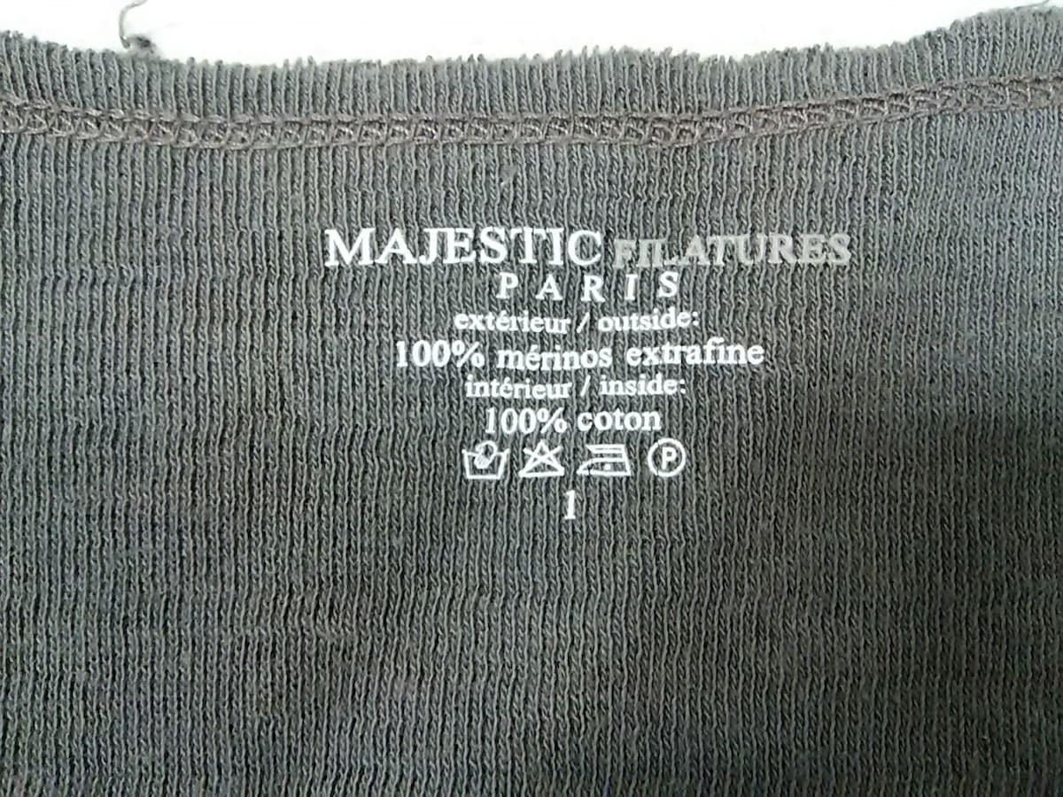 MAJESTIC FILATURES(マジェスティックフィラチュール)のセーター