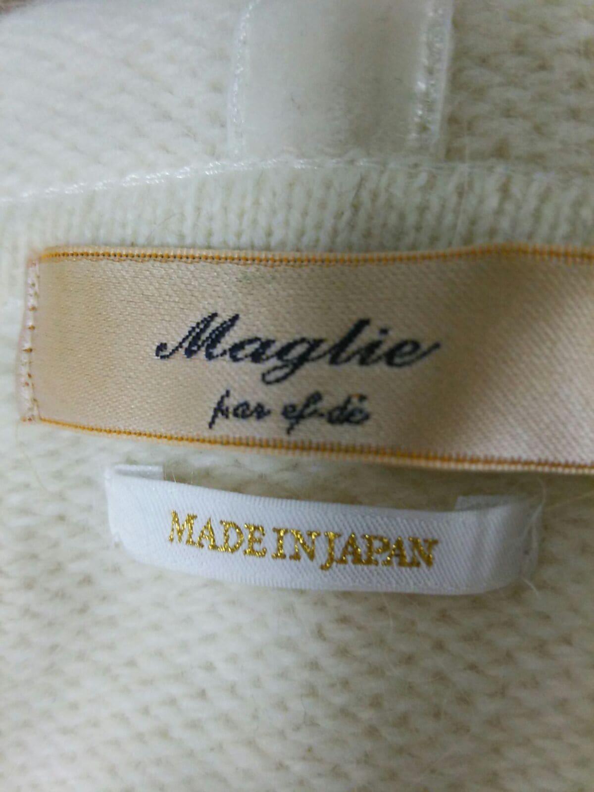 Maglie par ef-de(マーリエ)のブルゾン