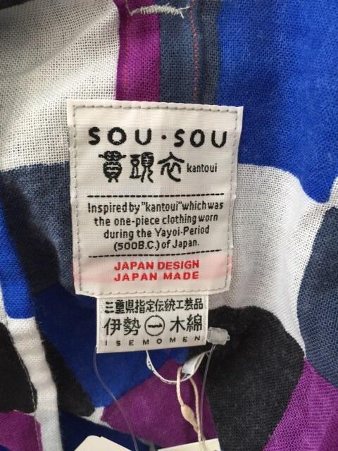 SOU・SOU(ソウソウ)のカットソー