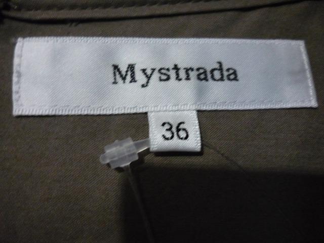 Mystrada(マイストラーダ)のカットソー