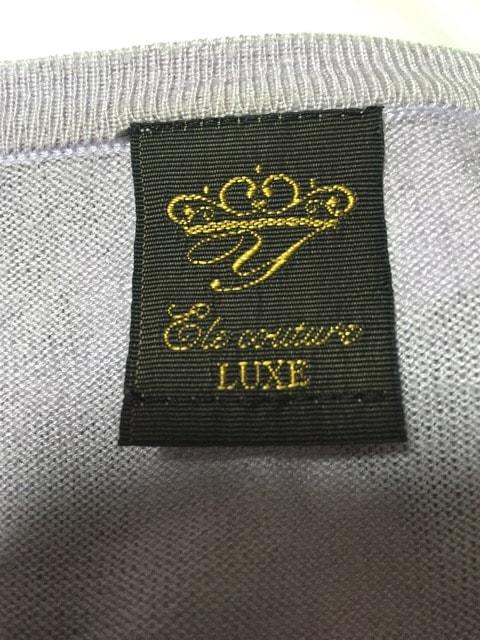 ele couture(エレクチュール)のカーディガン