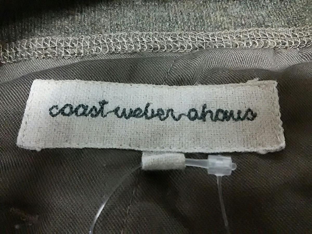 COAST WEBER AHAUS(コーストウェーバーアハウス)のパンツ