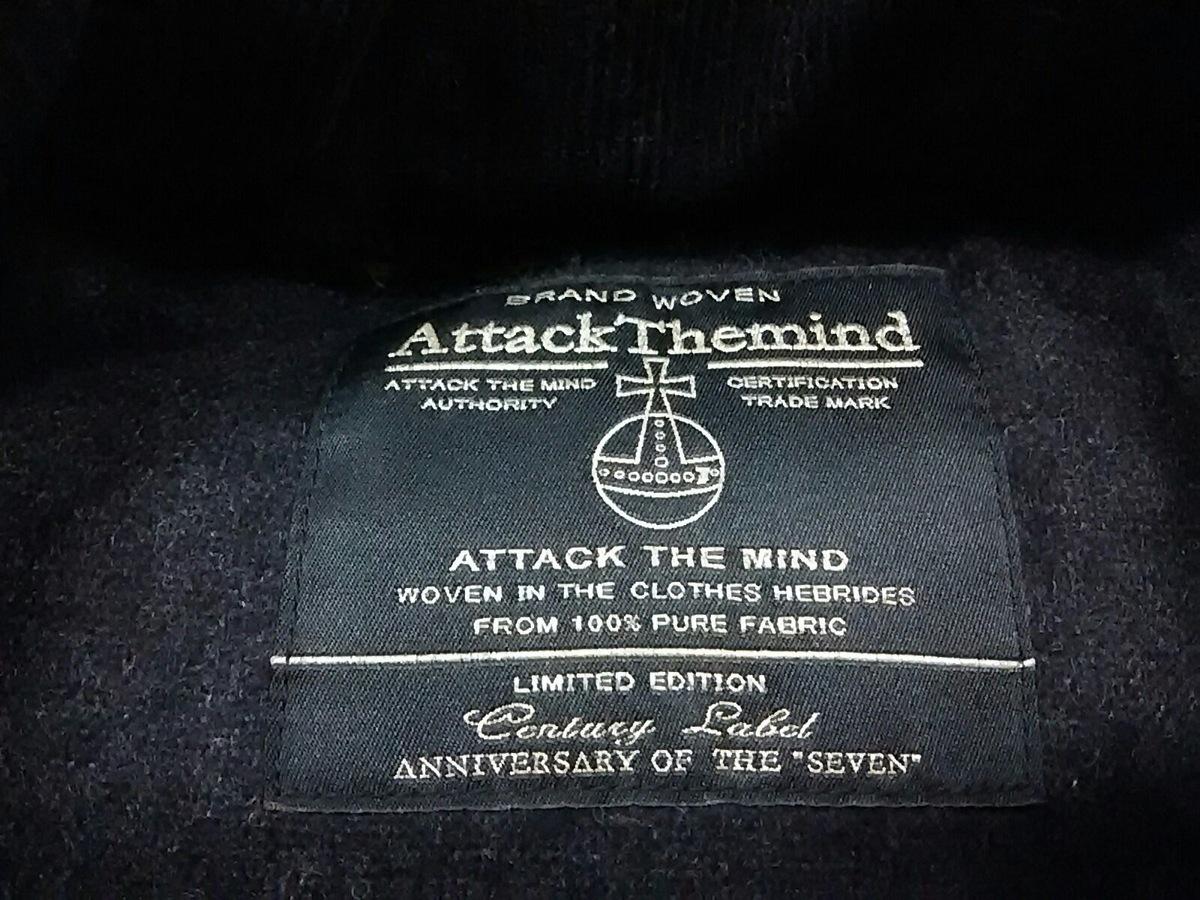 attack the mind 7(アタックザマインドセブン)のベスト