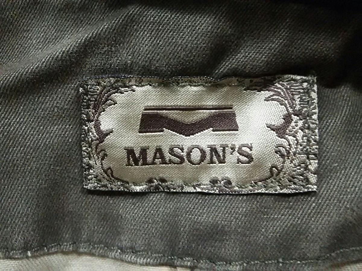 MASON'S(メイソンズ)のコート