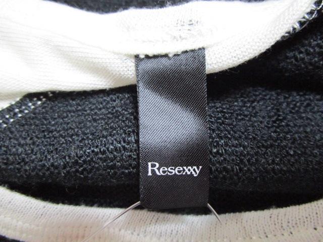 RESEXXY(リゼクシー)のカットソー