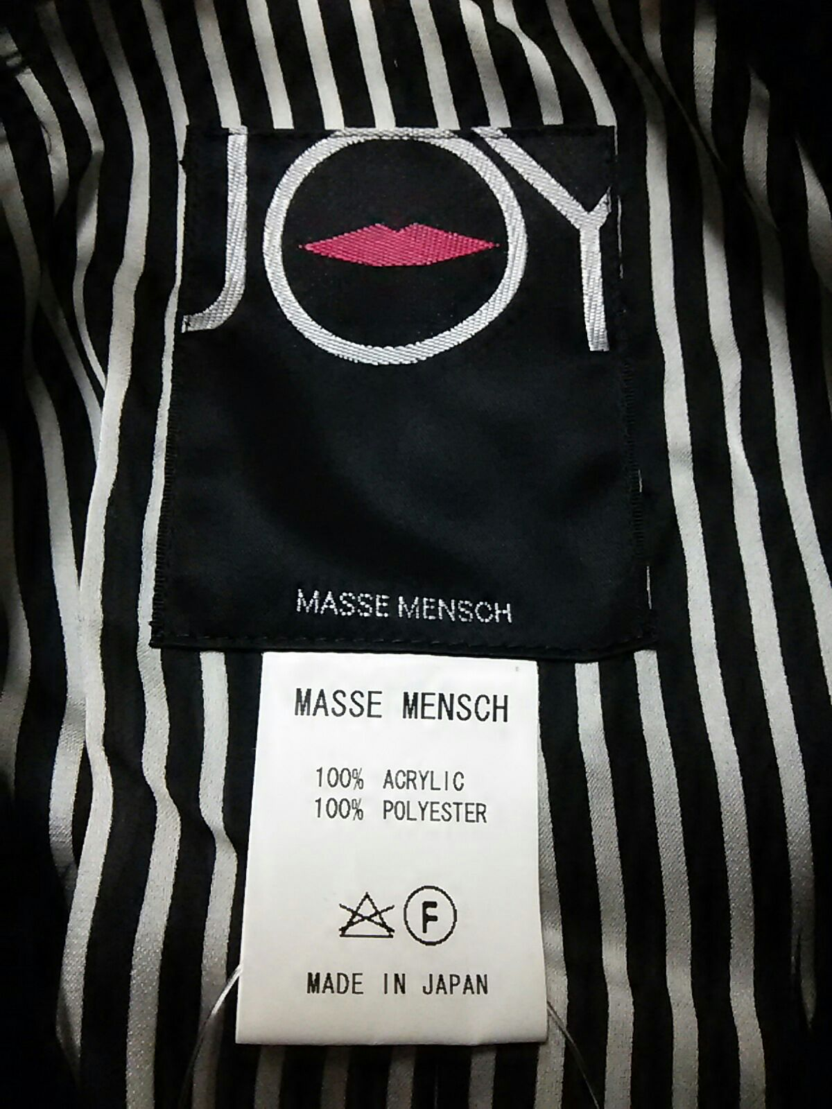 MASSE MENSCH(マッセメンシュ)のコート